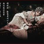 Quyển Châu Liêm – Aki A Kiệt