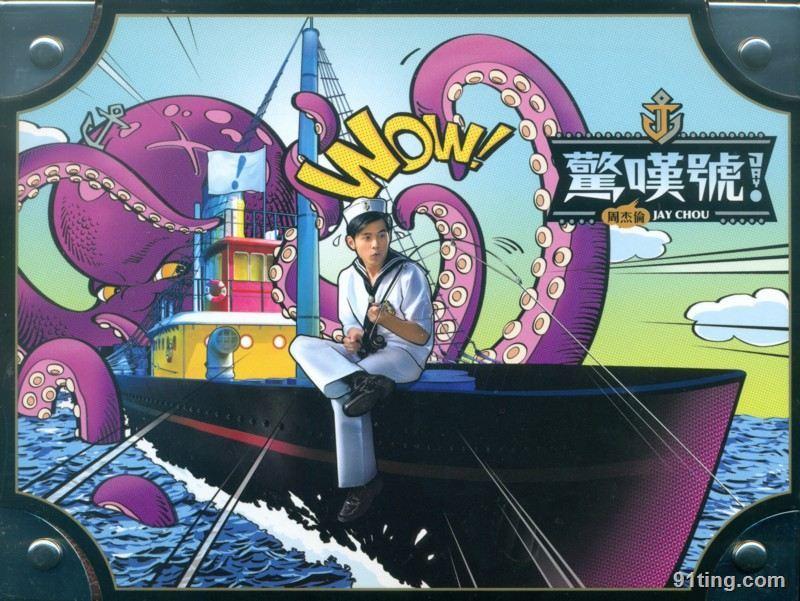 [Album] Châu Kiệt Luân – Dấu Chấm Than 2011